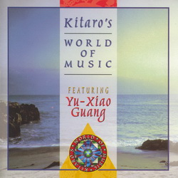 Обложка альбома Kitaro - Kitaro's World of Music