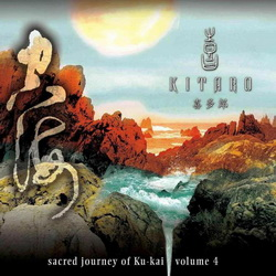 Обложка альбома Kitaro - Sacred Journey of Ku Kai Volume 3
